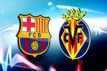 ساعت بازی بارسلونا و ویارئال مشخص شد