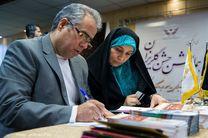 استان فارس رکورد خیرین را زد
