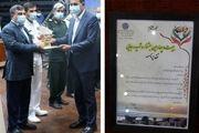 کسب رتبه برتر اتاق بازرگانی هرمزگان در جشنواره شهید رجایی