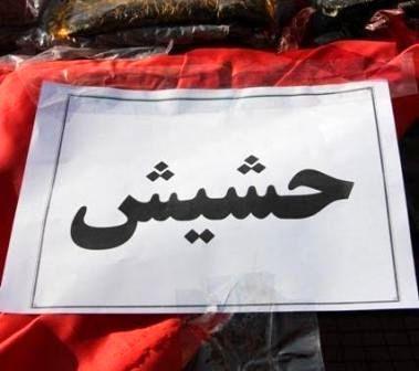پنج قاچاقچی مواد مخدر در یزد دستگیر شدند