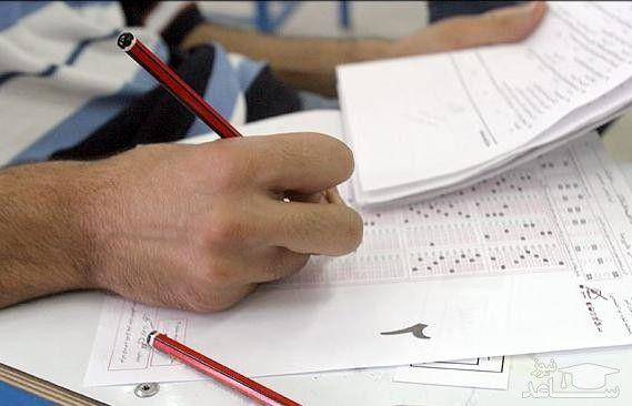 نتایج انتخاب رشته آزمون دکتری امروز اعلام می شود