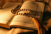 دانلود جز 13 قرآن پرهیزگار