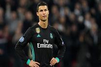 ستاره تیم ملی پرتغال به 2 سال حبس محکوم شد