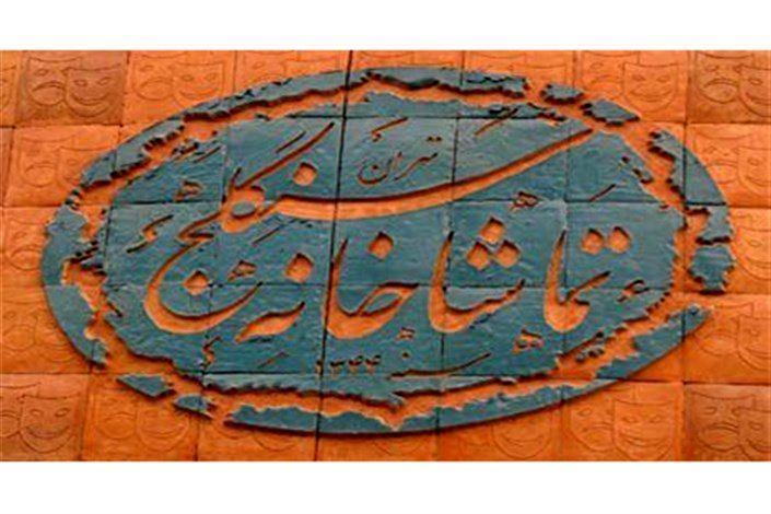 مطالبه توسعه و گسترش مدیر تماشاخانه سنگلج از شهرداری تهران