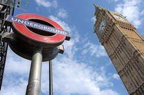 انفجار ایستگاه قطار انگلیس تروریستی نبود