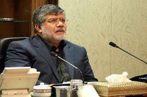 آمادگی برقراری تعرفه ترجیحی و تجارت آزاد با افغانستان،پاکستان و عمان