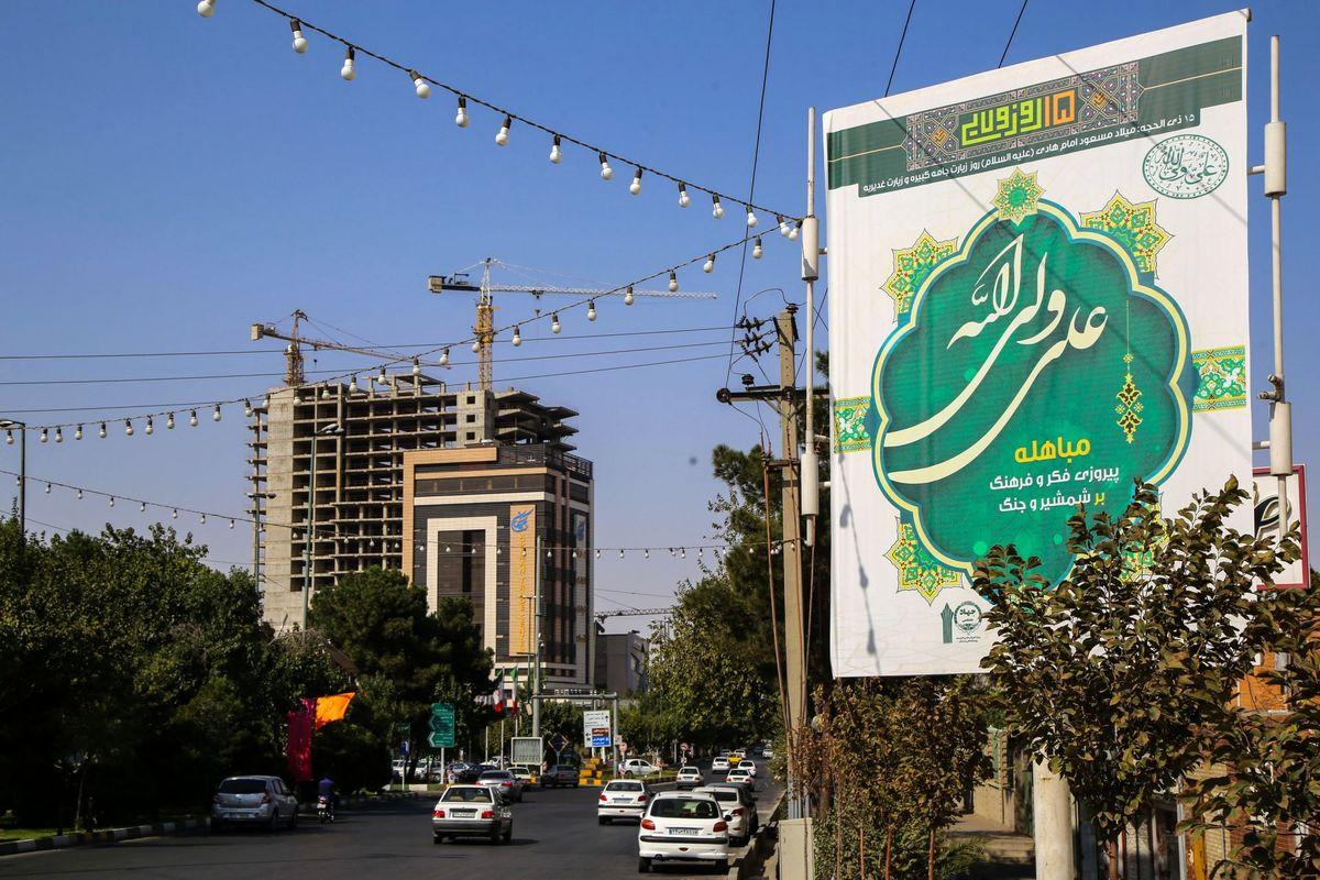 """پویش تبلیغات شهری """"۱۵ روز ولائی"""" به مناسبت ایام دهه ولایت به اکران درآمد"""