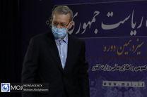 بیانیه علی لاریجانی خطاب به مردم ایران پس از عدم احراز صلاحیتش