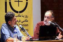 ساز و کار فروش عکس پیش از انقلاب چگونه بود/مروری بر آثار عباس کیارستمی در 10 روز با عکاسان