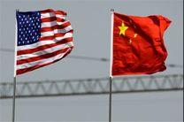استقبال روزنامه چینی از تلاشهای ضد جاسوسی این کشور علیه سازمان سیا