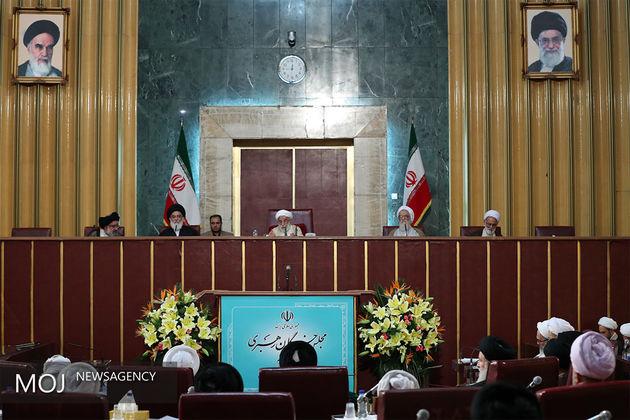 پنجمین اجلاسیه مجلس خبرگان رهبری آغاز شد