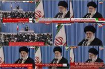 پوشش گسترده و زنده بیانات رهبر انقلاب توسط رسانه های جهانی
