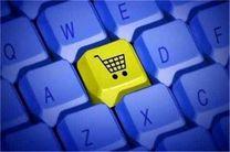 پیش بینى٢٠٠ هزار میلیارد تومان حجم معاملات در سال ٩٦/ثبت نام ٢٠هزار تامین  کننده در سامانه ستاد