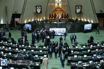 دستور کار هفتگی کمیسیونهای تخصصی مجلس اعلام شد