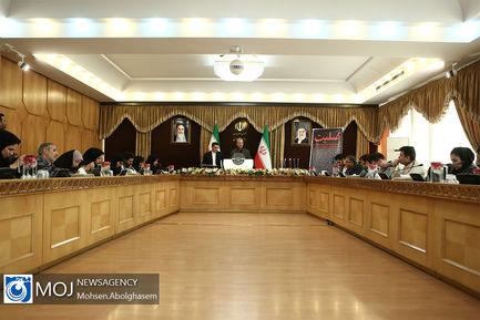 نشست خبری سخنگوی دولت -  ۲۳ دی ۱۳۹۸