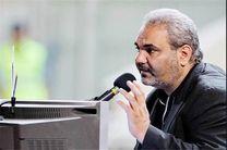 گزارشگر دیدار دوستانه ایران و بولیوی مشخص شد