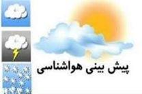 کاهش یک تا دو درجه ای  دمای هوا در اصفهان