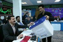 انتخابات دفتر نمایندگان خانه احزاب لرستان برگزار شد