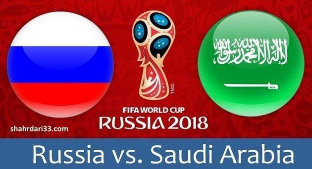 نتیجه نیمه اول بازی روسیه عربستان/ گل دوم روسیه به ثمر رسید