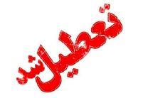 مدارس ۴ شهر خوزستان تعطیل شد