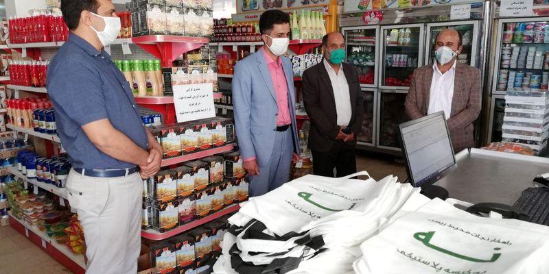 8000 کیسه خرید از جنس منسوجات بی بافت قابل بازیافت در شاهدیه توزیع شد