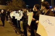 دانشجویان مقابل نهاد ریاست جمهوری و شورای عالی امنیت ملی تجمع کردند