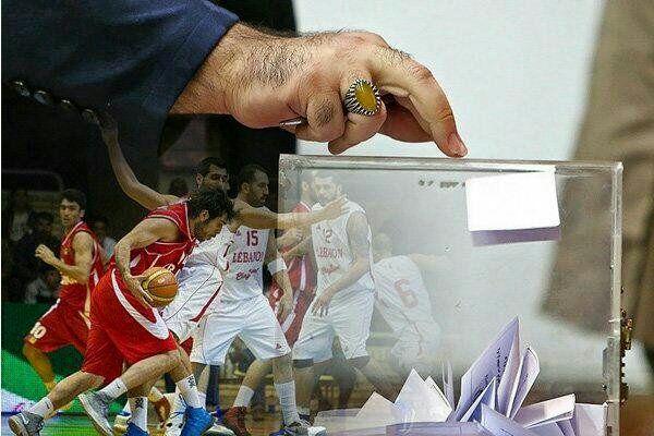 رئیس فدراسیون بسکتبال انتخاب شد