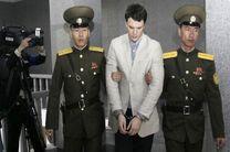 ممنوعیت سفر آمریکاییها به کره شمالی از اول سپتامبر