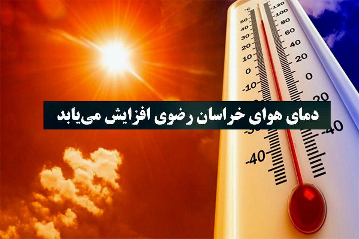 شروع افزایش دما در خراسان رضوی از هفته آینده