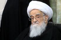 هشدار آیت الله صافی گلپایگانی به دولت ها و مجامع بین المللی در خصوص اعتماد به طالبان