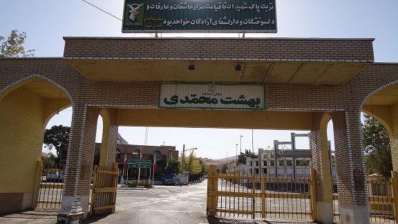 تمهیدات شهرداری سنندج برای رفاه حال زیارت کنندگان اهل قبور