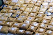 توقیف محموله بزرگ مواد مخدر در آب های خلیج فارس