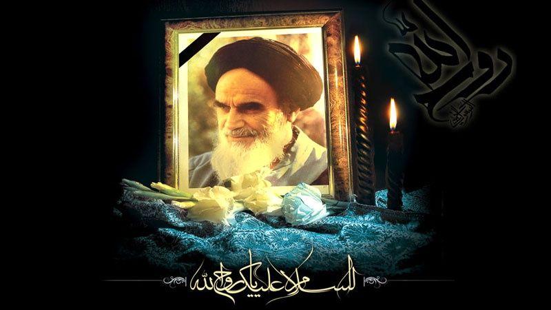 برگزاری بزرگداشت سالگرد ارتحال امام خمینی (ره) در مسجد جامع کرمانشاه