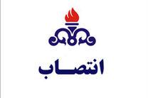 مدیرعامل شرکت نفت مناطق مرکزی ایران منصوب شد