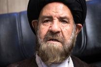 برای دفاع از جمهوری اسلامی ایران با تمام وجود آماده ام