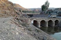 پل تاریخی افرینه مرمت شد