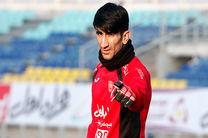 بیرانوند بهترین دروازهبان تیم ملی ایران معرفی شد