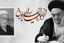 پیام تسلیت امام جمعه اصفهان در پی درگذشت حجتالاسلام فیروزیان