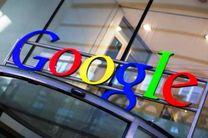 گوگل محصول جدید اینترنتی خود را به زودی عرضه می کند