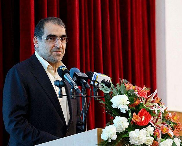 بهره برداری از فاز نخست شهرک سلامت در اصفهان