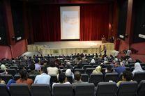 برگزاری گرامیداشت روز ملی سینما در کرمانشاه