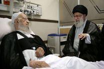 رهبر معظم انقلاب از آیت الله مکارم شیرازی عیادت کردند