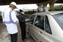 جریمه  ۴۱۰ خودرو غیر بومی، در جاده های خراسان رضوی