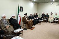 جلسه مقام معظم رهبری با سران قوا و مسئولین کشوری