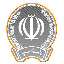 تغییر ساعت کاری شعب بانک سپه تهران