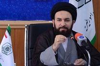 گیلان؛ یکی از توانمندترین استانها برای میزبانی مسابقات سراسری قرآن