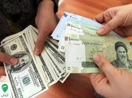قیمت فروش ارز مسافرتی در 22 دی 97 اعلام شد