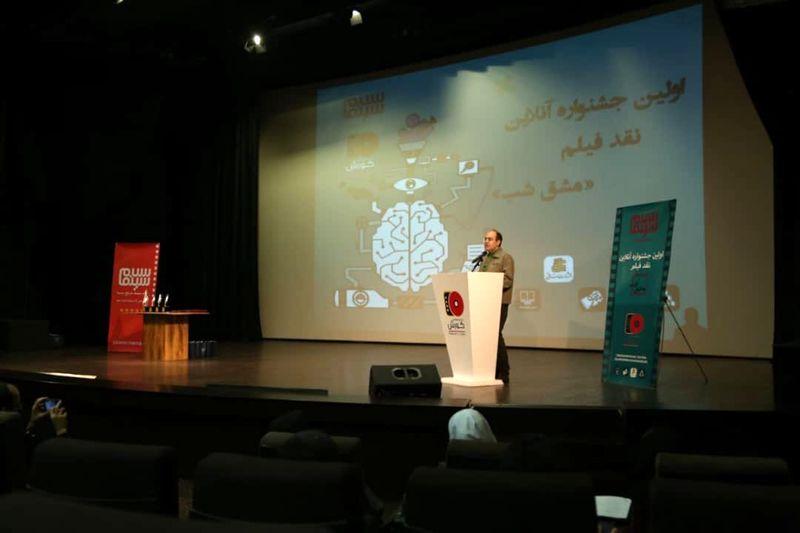 برگزیدگان اولین جشنواره آنلاین نقدنویسی مشق شب معرفی شدند