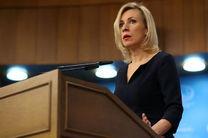 واکنش روسیه به تحریم های آمریکا علیه طرف های قرارداد با ایران
