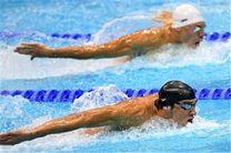 فدراسیون جهانی شنا یک سهمیه به ایران اهدا کرد